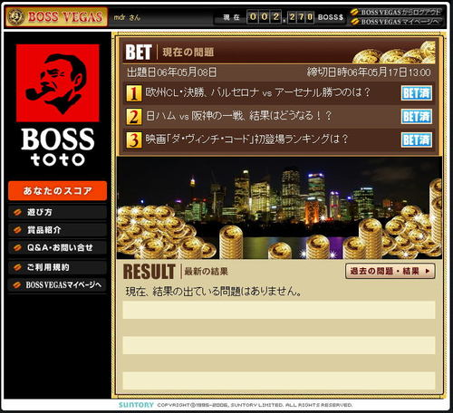 Boss_vegas_bet_1